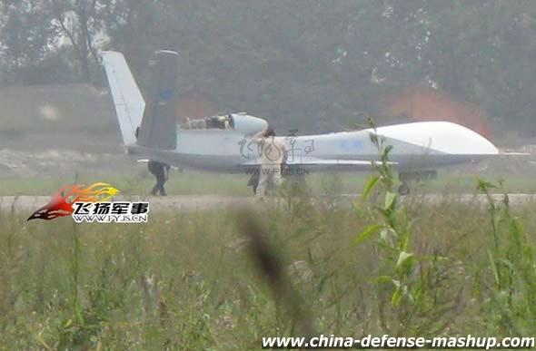 БЛА «Тяньчи» (Tianchi, разработка Chengdu Aircraft Corporation, аналог американского RQ-4 Global Hawk).