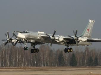 Ту-95МС. Фото с сайта airforce.ru.
