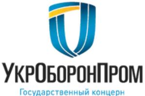 UOP-logo