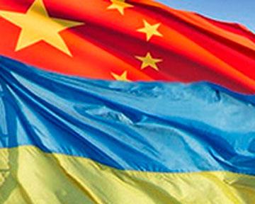 Ukraine_China_flags