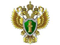 Voennaya_prokuratura