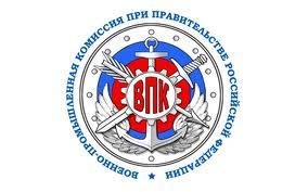 Эмблема Военно-промышленной комиссии
