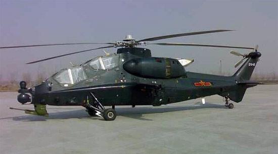 WZ-10
