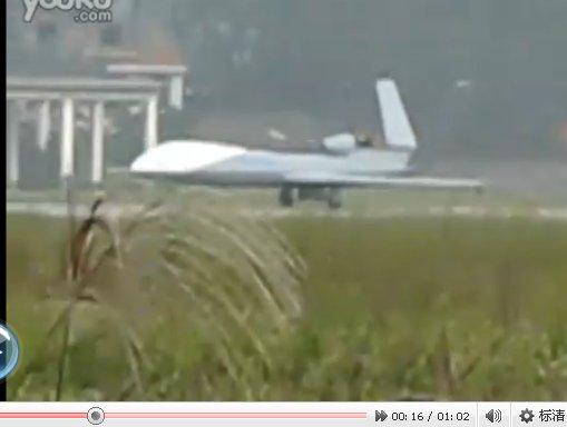 Китайский БЛА стратегической разведки - аналога RQ-4 Global Hawk.