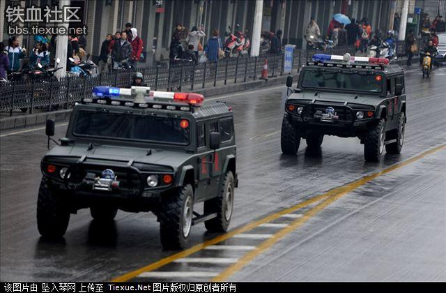 Китайский автомобиль «Сяолун» (Хiaolong - «Отважный дракон»). Источник: bbs.tiexue.net.