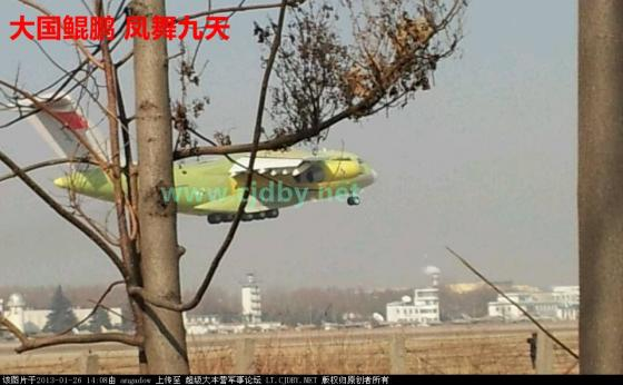 Y-20_first_fly_001