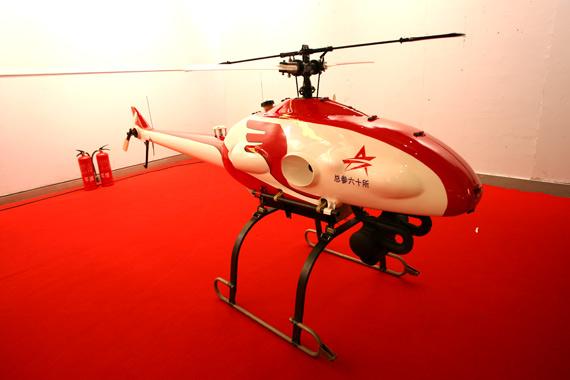 БЛА вертикального взлета Z-3 разработан 60-м Исследовательским институтом Генерального штаба НОАК.