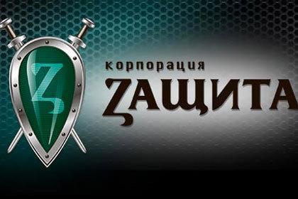 Zaschita
