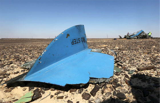 Обломок самолета Airbus A321