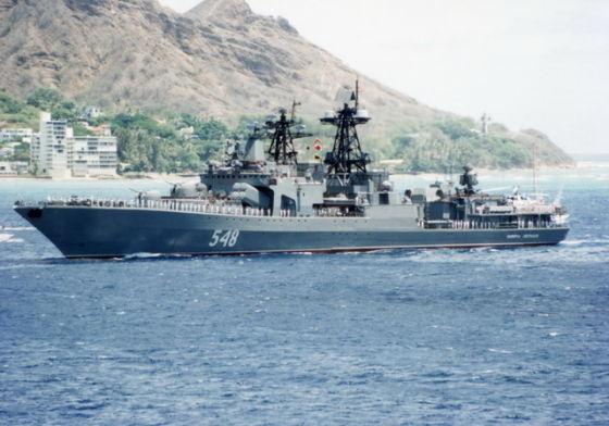 БПК «Адмирал Пантелеев»