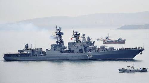БПК «Адмирал Трибуц»