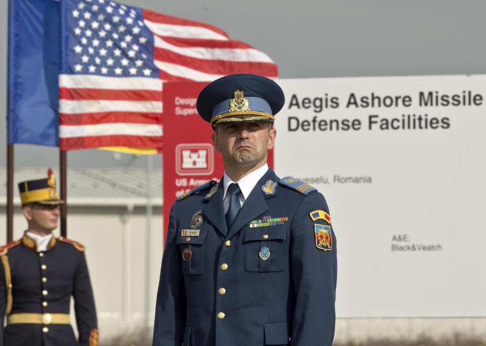 Церемония открытия комплекса Aegis в Румынии.