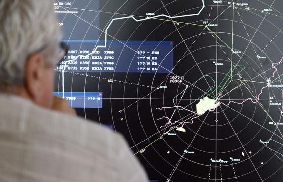 Аэронавигация