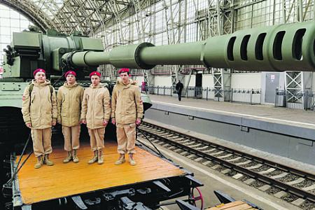 Агитационный поезд «Мы – армия страны! Мы – армия народа!» пытается делать важную работу не только в связи с великим праздником. Фото с сайта Министерства обороны РФ