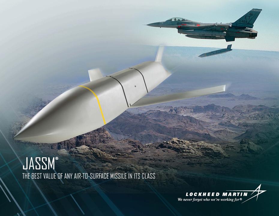 Авиационная крылатая ракета Lockheed Martin AGM-158А JASSM.