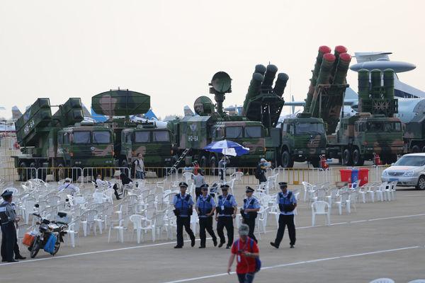 Airshow China—2016