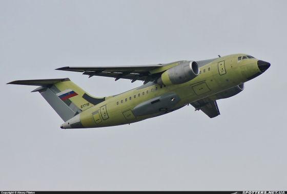 Ан-148-100