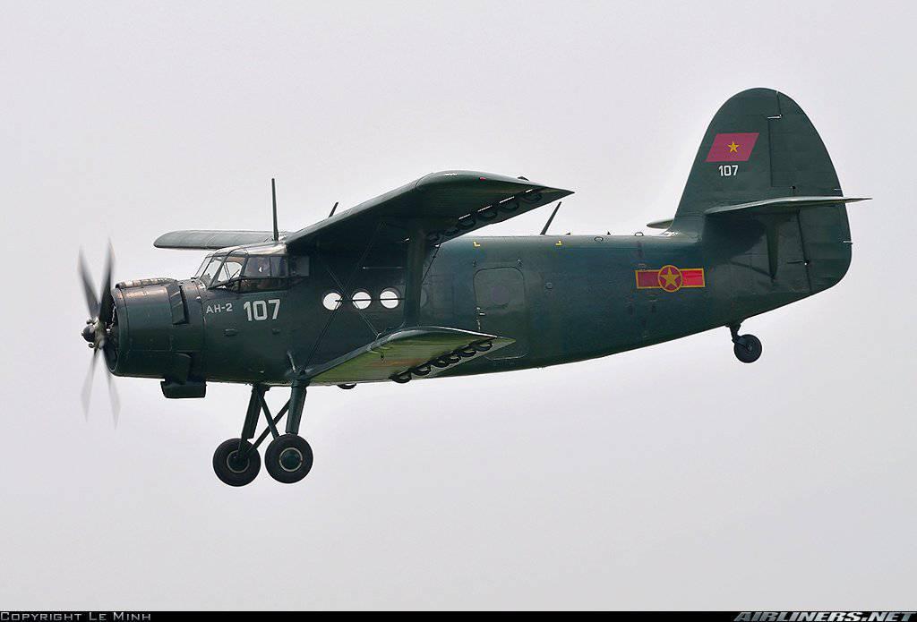 Самолет Ан-2 ВВС Вьетнама.