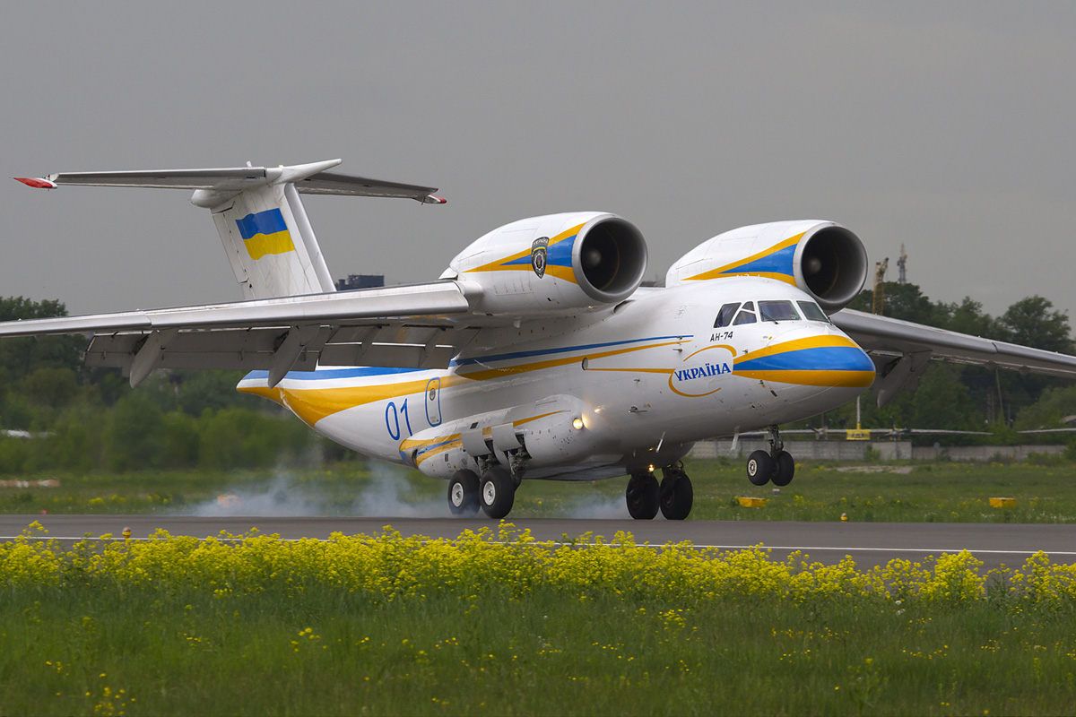 Самолет Ан-74ТК-200VIP.