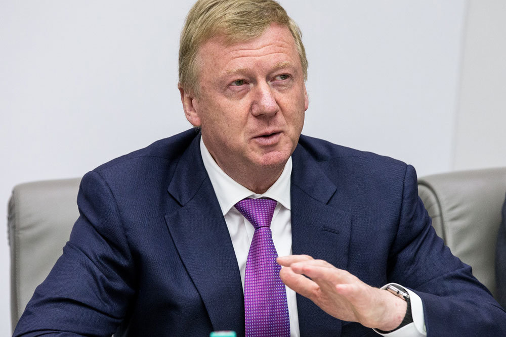 Анатолий Чубайс: У новой энергетики потенциал больше, чем у тепловой.