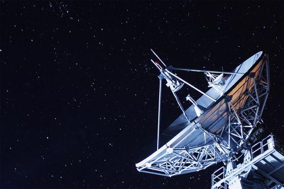 Часть антенной системы