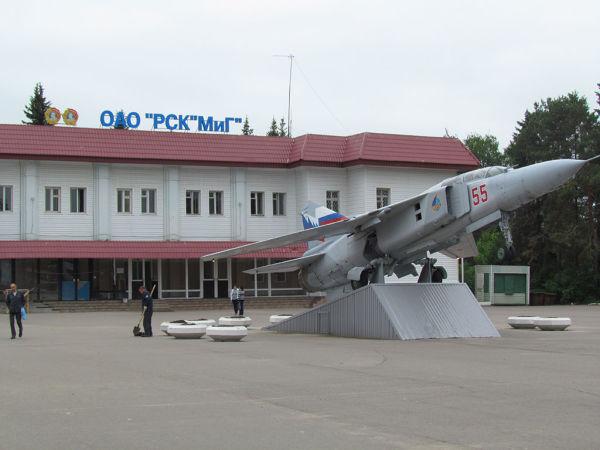АО «РСК «МиГ»