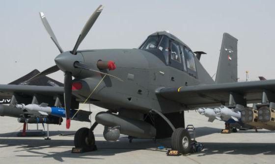 Самолет Аrchangel