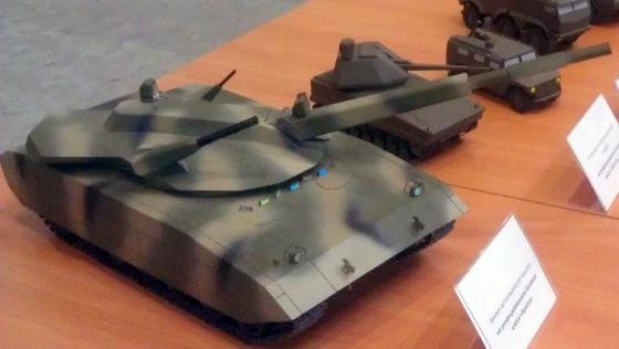 http://vpk.name/file/img/armata-model-5.t.jpg