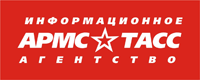 АРМС-ТАСС