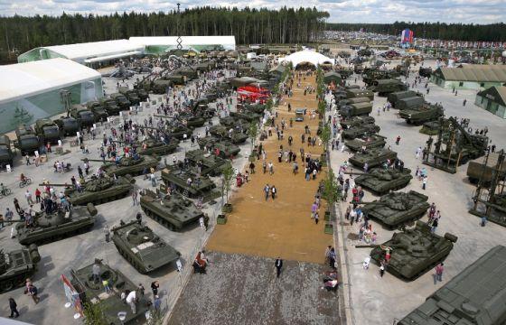 "Форум ""Армия-2015"""