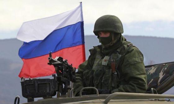 Военнослужащий ВС РФ