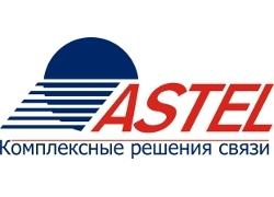 Логотип компании Astel (Казахстан).