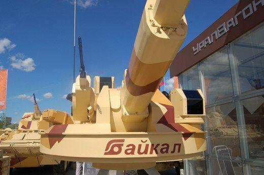 БМ АУ-220М