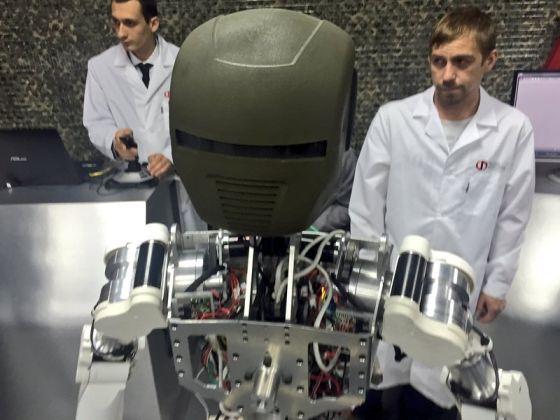 робот «Аватар»