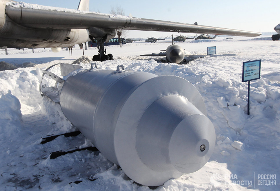 Авиабомба ФАБ-9000 М-54 в музее боевых самолетов на аэродроме Дягилево.