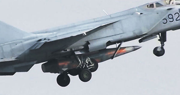 Авиационная ракета «Кинжал»