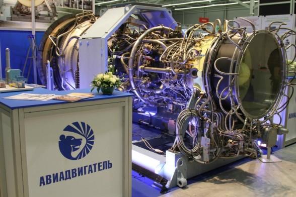КБ «Авиадвигатель».