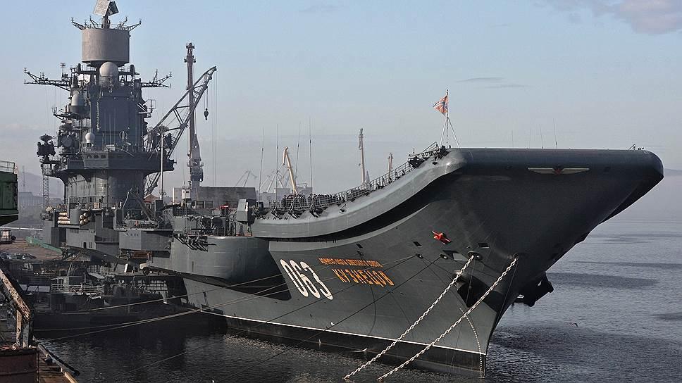 """Авианесущий крейсер """"Адмирал Кузнецов""""."""