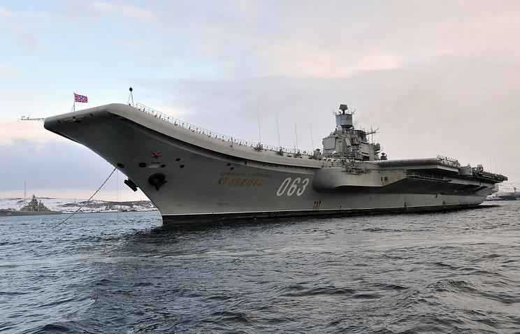 "Авианосец ""Адмирал Кузнецов""."