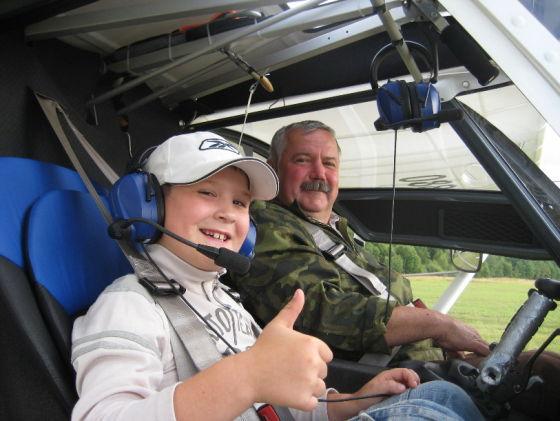 Юный пилот