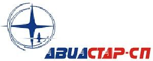 """Логотип ЗАО """"Авиастар-СП""""."""