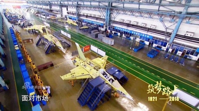 Сборочный цех компании AVIC Hongdu Group, где ведется сборка УТС Falcon L-15.