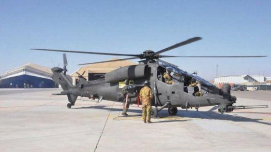 Боевой вертолет AW129D