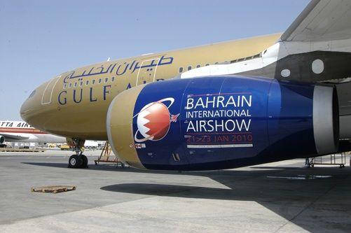 Bahrain Air show