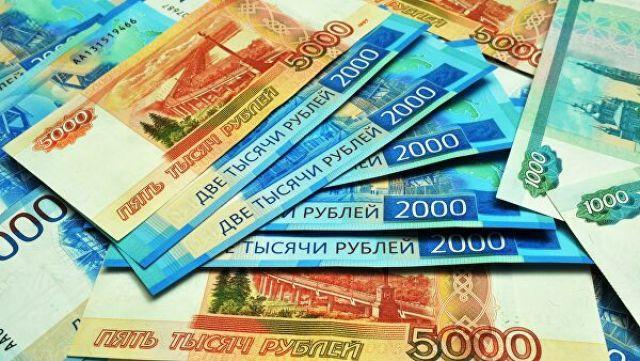 Банкноты номиналом 1000, 2000 и 5000 рублей