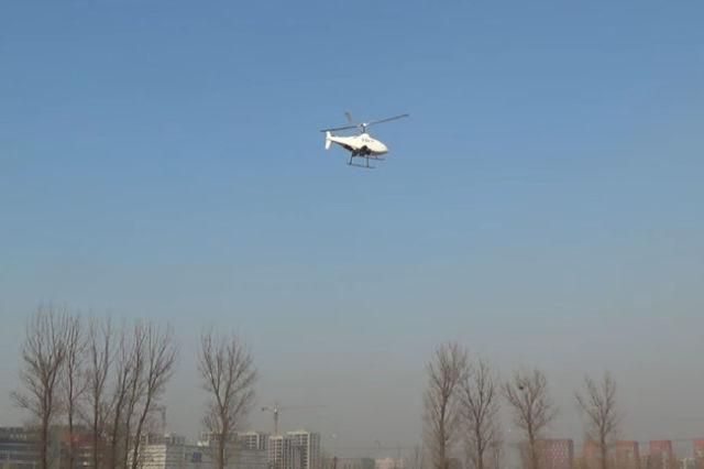 Беспилотный вертолет соосной схемы TD-220