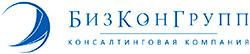 Логотип БизКонГрупп