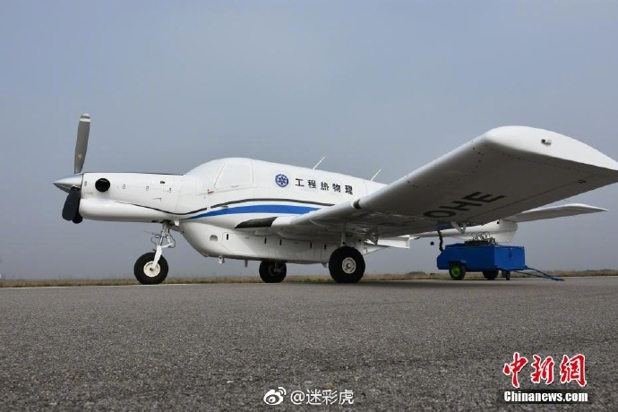 Китайский грузовой беспилотный летательный аппарат АТ200.