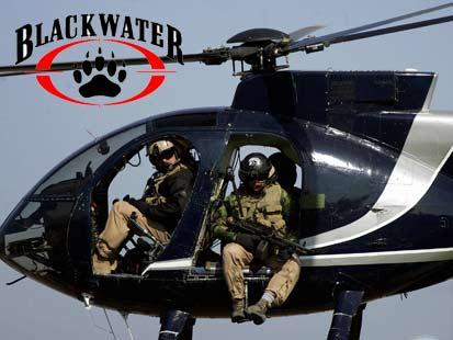 ЧВК Blackwater