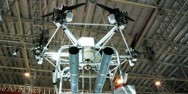 """БЛАмультикоптер MR150 с двумя ракетами Blue Arrow 5 """"воздух — поверхность"""""""